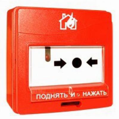 ИПР-513 3ам
