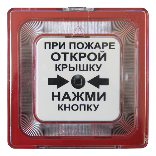 ИПР-513